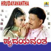 Hrudayavantha
