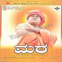 Kannada Mp3 Songs Free Download Zip File