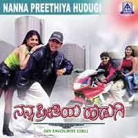 Nanna Preethiya Hudugi