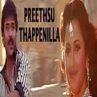 Preethsu Thappenilla
