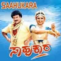 Sahukara