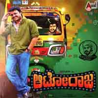 Auto raja mp3 songs free download