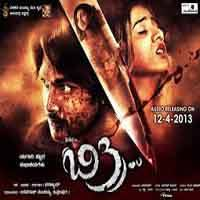 B3 songs download   b3 songs mp3 free online hungama.