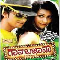 Gaana Bajaana 2010 Kannada Mp3 Songs Free Download | Kannadamasti