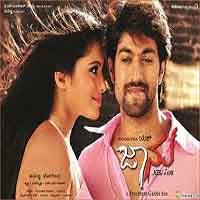 Kannada Movie Song Video Song Download Male 2015 Kannada Movie All