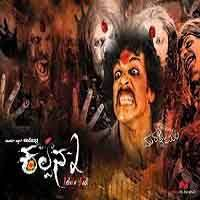 Kalpana Kannada Movie Mp3 Songs Free Download ...