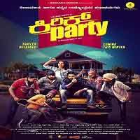 kirik party kannada full movie free download hd