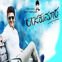 Rajakumara 2017 Kannada Mp3 Songs Free Download | Kannadamasti