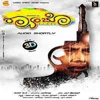 Rambo 2012 Kannada Mp3 Songs Free Download | Kannadamasti