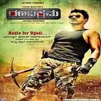 Ranavikrama Movie Songs