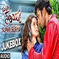 Supari Surya