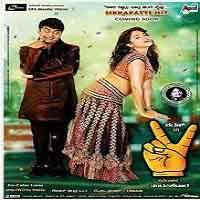 Victory 2013 Kannada Mp3 Songs Free Download | Kannadamasti