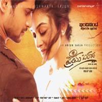 kannada song music ringtone download