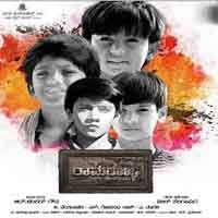 Ramarajya 2017 Kannada Mp3 Songs Free Download | Kannadamasti