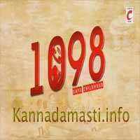 1098 Save Childhood