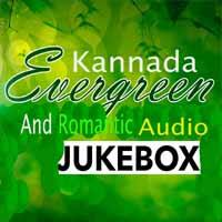 Kannada Evergreen Songs Download