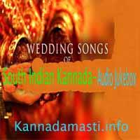 Kannada Wedding Songs List