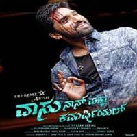 vasu naan pakka commercial 2018 kannada mp3 songs download
