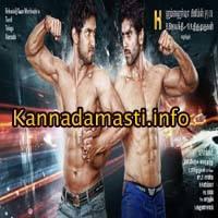 Vyaghra Kannada Songs Download