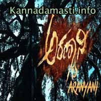 Aranyani Kannada Songs Download