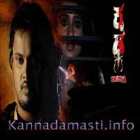Krutha Kannada Songs Download