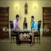 Reveal Kannada Songs Download