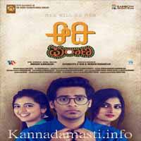 Aadi Purana Kannada Songs Download