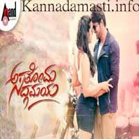 Asathoma Sadgamaya Kannada Songs Download