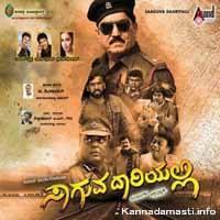 Saaguva Daariyalli Kannada Songs Download