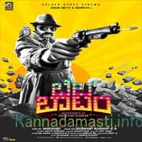 Bell Bottom Kannada Songs Download
