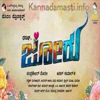 Joru Kannada Songs Download
