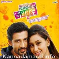 Nanjundi Kalyana Kannada Songs Download