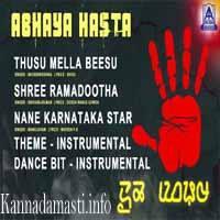 Abhaya Hastha