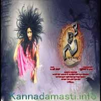 C3 Kannada Songs Download