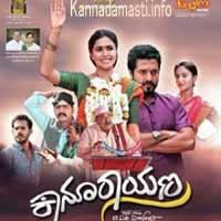 Kaanoorayana Kannada Songs Download