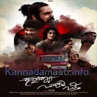 Kannadakkagi Ondannu Otti Kannada Songs Download