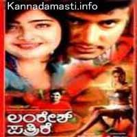 Lankesh Patrike Kannada Songs Download