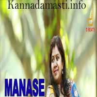 Manase