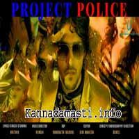 Project Police