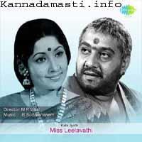 Miss Leelavathi