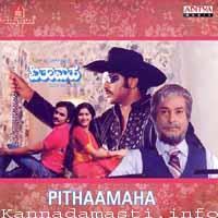 Pithamaha