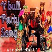 Y Bull Party