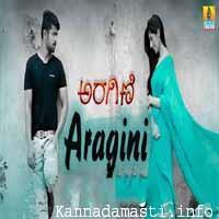 Aragini