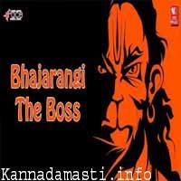 Bhajarangi The Boss