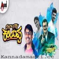 victory 2 kannada movie song download